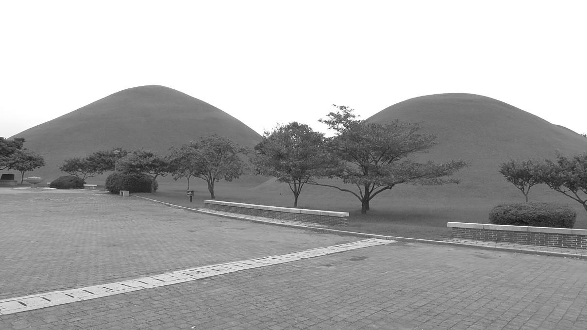 Daereungwon